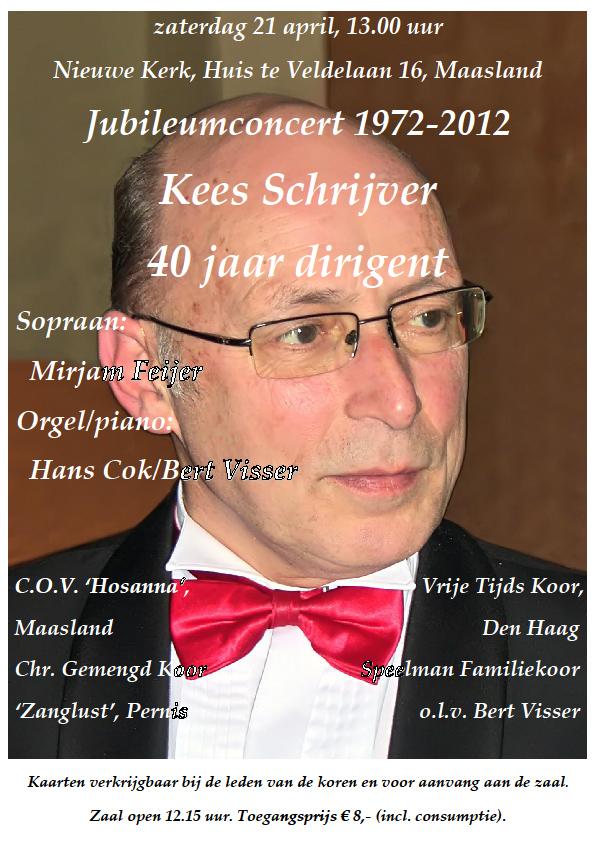 affiche-jubileum-2012